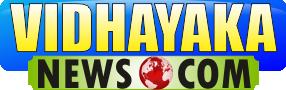 vidhayakanews.com