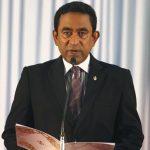 मालदीव में आपातकाल के बाद के कदम का इंतजार कर रहा है भारत