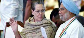 कांग्रेस अधिवेशन में बोले मनमोहन, मोदी सरकार ने देश की अर्थव्यवस्था को बर्बाद कर दिया